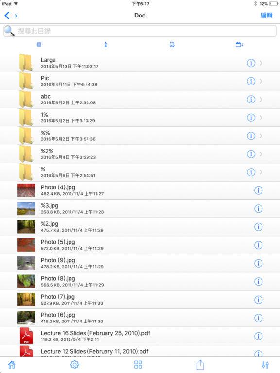Xtreme Xplorer Screenshots