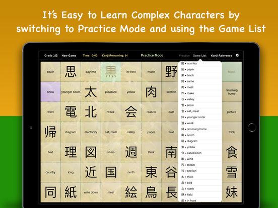 Kanji for Fun! iPad Screenshot 5