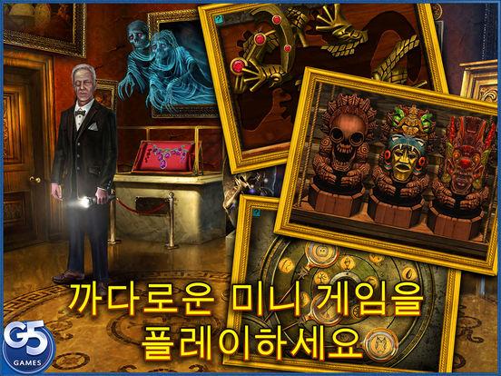 Lost Souls: 영원한 이야기, 수집가 에디션 HD (Full) 앱스토어 스크린샷