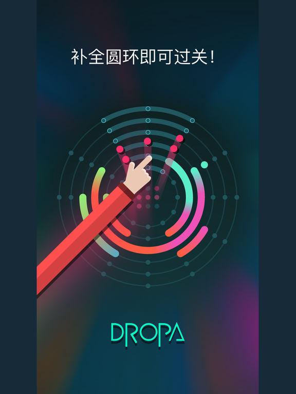 Dropa!
