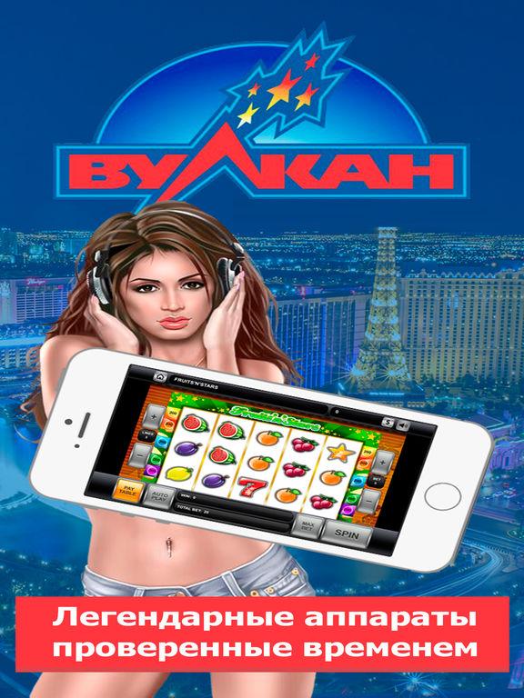 казино вулкан на айфон