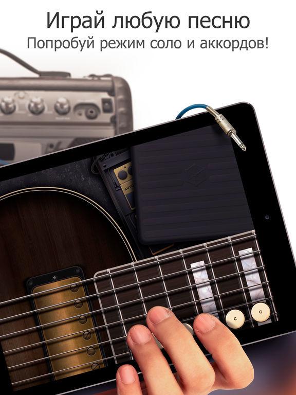 Гитара - Аккорды и песни для гитары Скриншоты8