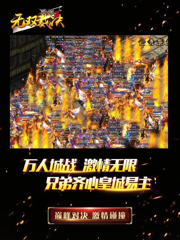 天龙 英雄传奇-斩龙私服网游 Review and Discussion | TouchArcade