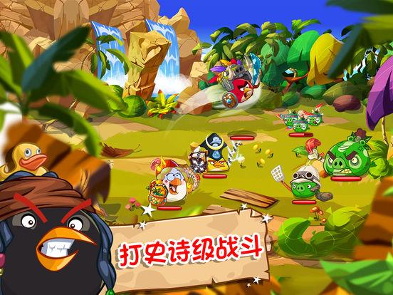 【怒鸟系列RPG】愤怒的小鸟英雄传