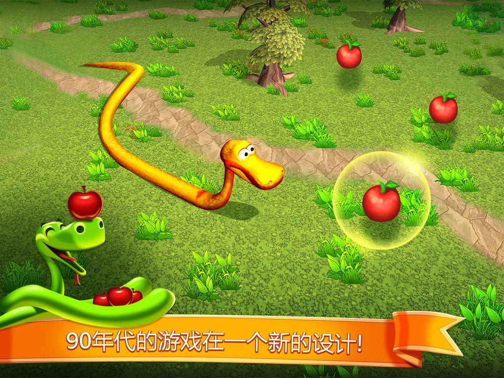 怎么画3d立体铅笔画蛇