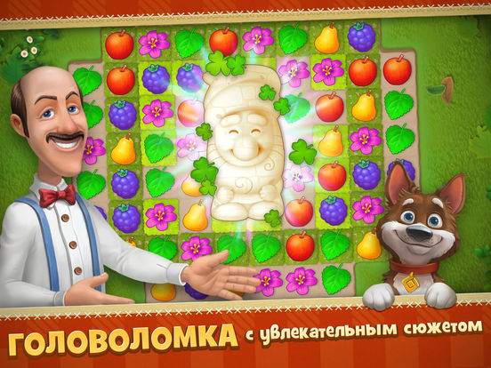 Gardenscapes - New Acres Скриншоты7
