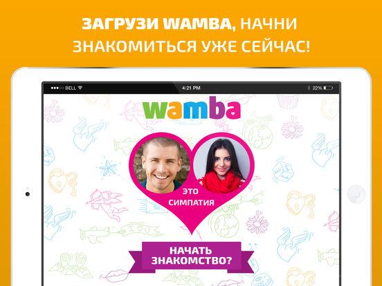 Wamba Знакомства И Общение