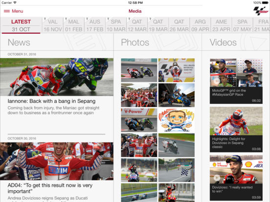 MotoGP™ Screenshots