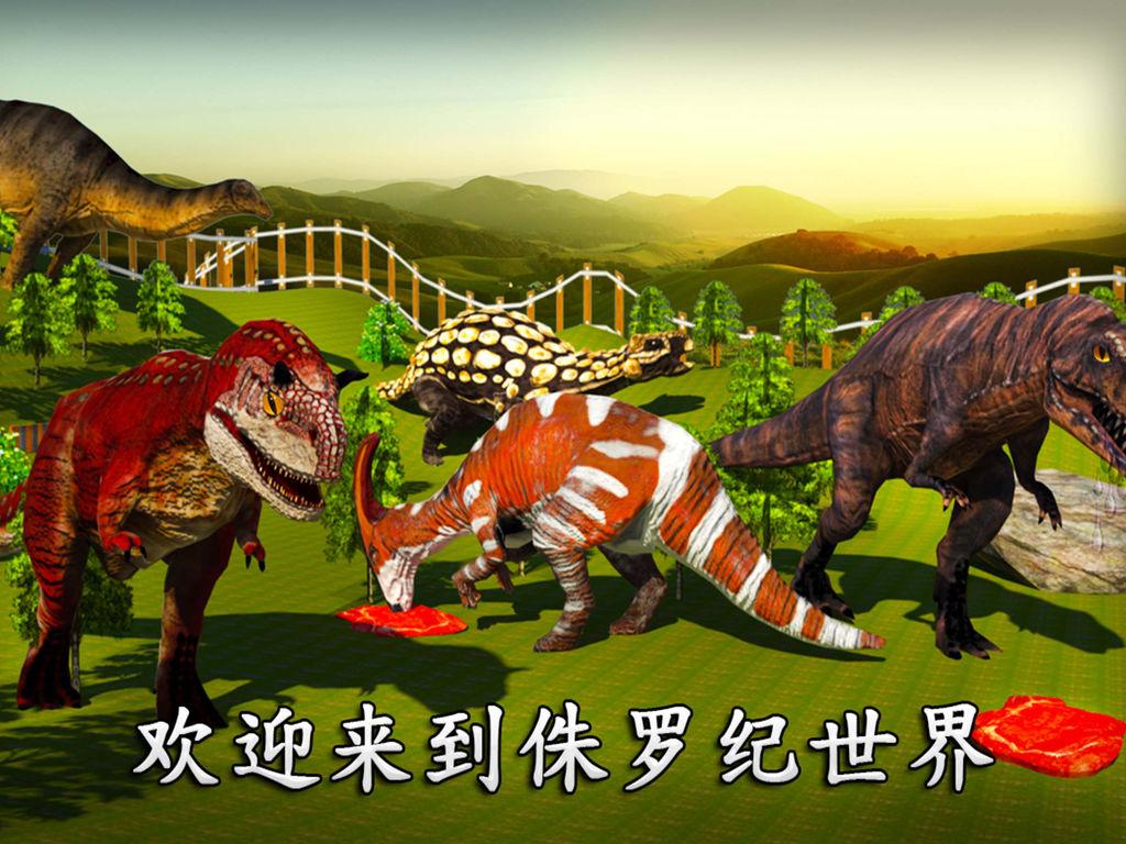 这个巨大的城市被吞噬了愤怒的恶性恐龙,他们总是暴动破坏整个世界。你是这个城市在寻找的daredevil吗?捕获危险的捕食者,并将它们运送到动物园,以确保公共安全。显示精确驾驶技巧,同时从野外运输巨型动物。享受越野驾驶冒险,同时运送巨大的史前野兽到城市动物园。做最艰巨的卡车司机工作的动物救援和逃脱的恐龙从safari丛林回到侏罗纪动物园。饲料恐龙用肉和陷井他们入大卡车拖车。获得parasaurolophus回到他们的侏罗纪动物园动物运输大亨。开车在侏罗纪公园丛林把史前迪诺斯在拖车里,带他们回到城市动物园与野