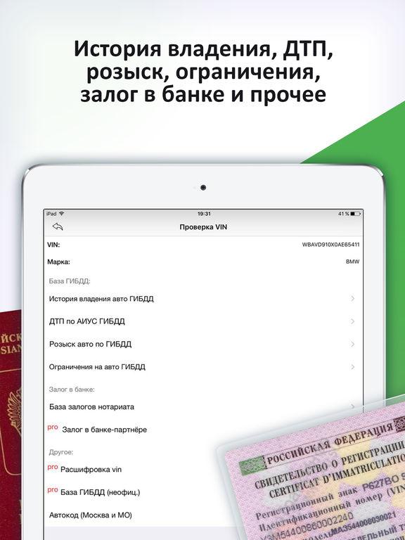 В России стали массово перепродавать новые iPhone X в