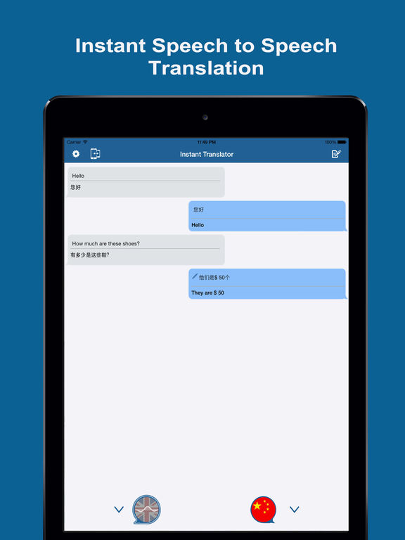 Instant Translator Pro - Voice & Text Translator Screenshots