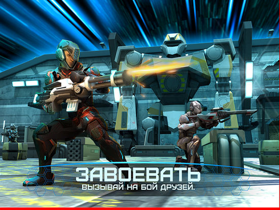 Соперники на войне: 2084 ( Rivals at War: 2084 ) для iPad
