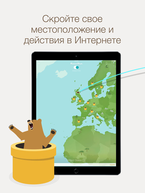 TunnelBear Free VPN - Unlimited Secure VPN Proxy Screenshot