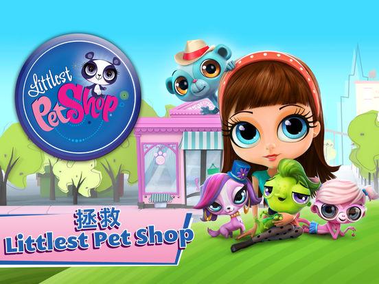 【Gameloft出品】小小宠物店