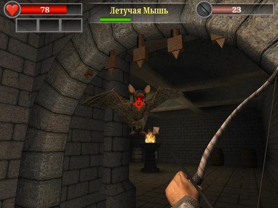 Старое Золото Screenshot