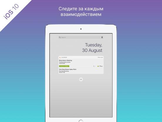 ForceManager Mobile CRM: SalesForce Management screenshot