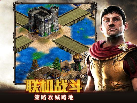 帝国复兴:帝国时代史诗级,即时策略游戏 - 截图 5