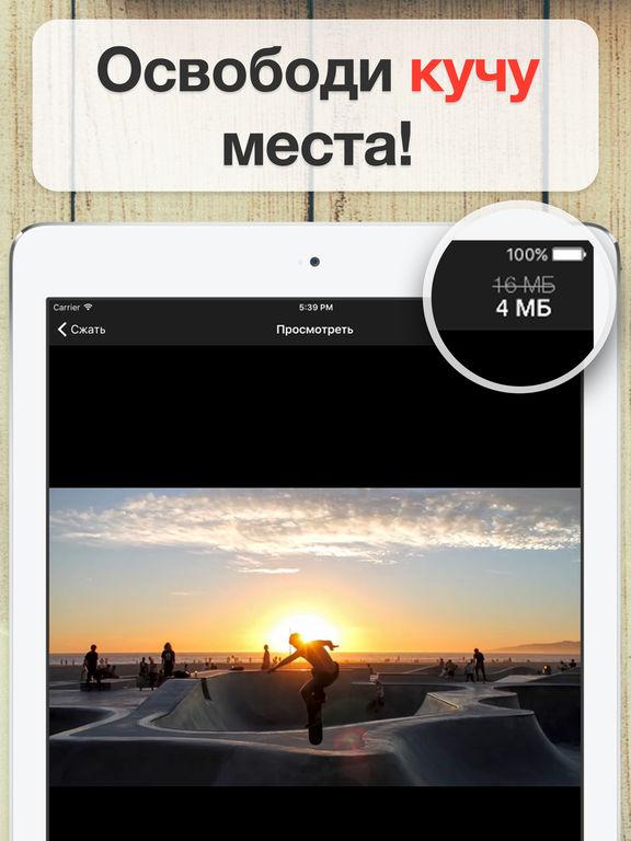 Приложение для сжатия видео - Конвертирует видеофайлы для освобождения памяти Screenshot