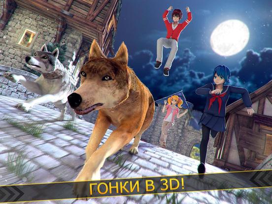 Wolf Escape 3D . аниме игра волк симулятор на iPad