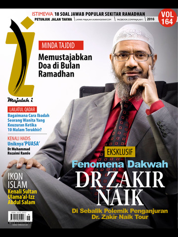 Majalah I Magazine screenshot 6