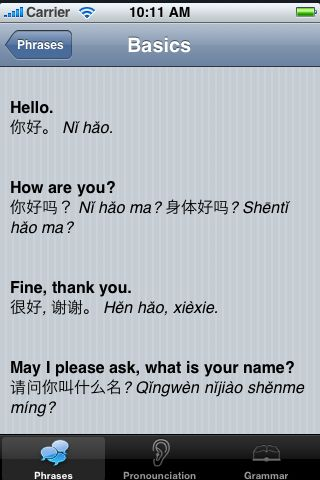 iTrek! - Chinese Mandarin Phrasebook screenshot #2