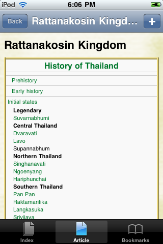 Kingdom of Siam Study Guide image #1