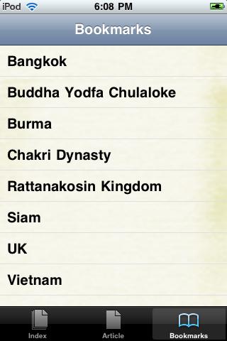 Kingdom of Siam Study Guide screenshot #3