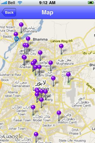 Lahore, Pakistan Sights screenshot #1