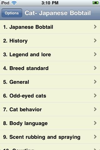 Japanese Bobtail Cats screenshot #1