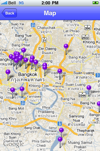 Bangkok Sights screenshot #1