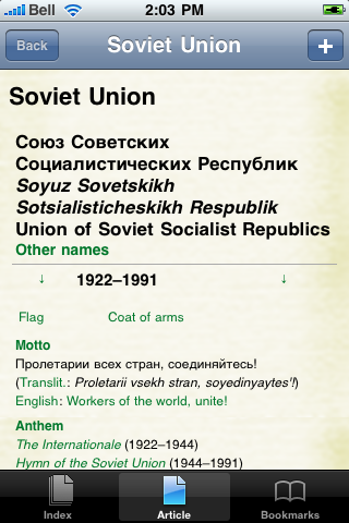 The Soviet Union Study Guide screenshot #1