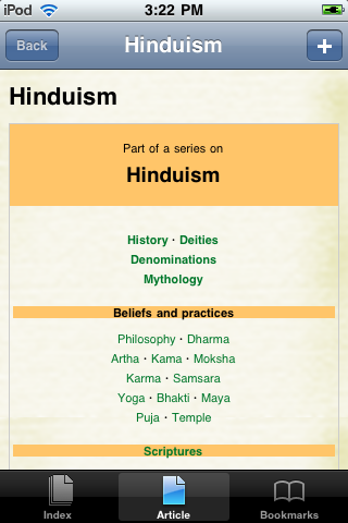 Hinduism Study Guide screenshot #1