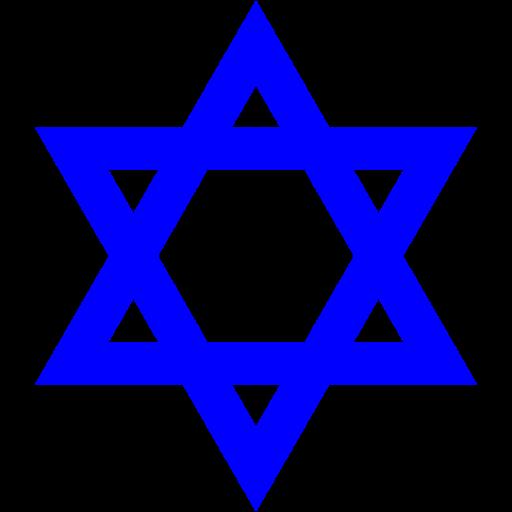 Judaism Study Guide