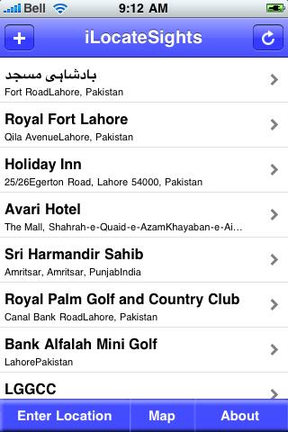 Lahore, Pakistan Sights screenshot #2