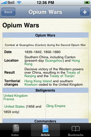 The Opium Wars Study Guide screenshot #1