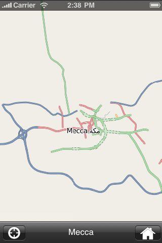 iMapsPro - Mecca screenshot #2