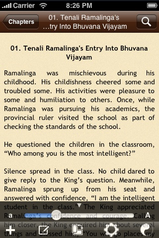 Tenali Ramakrishna Written Stories In Hindi