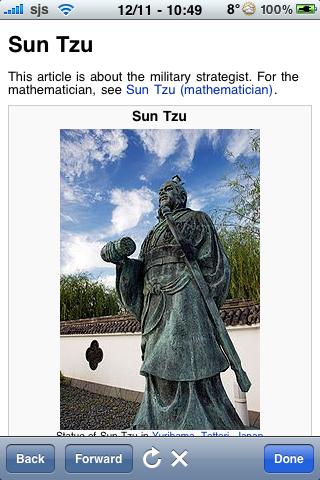 Sun Tzu Quotes screenshot #1