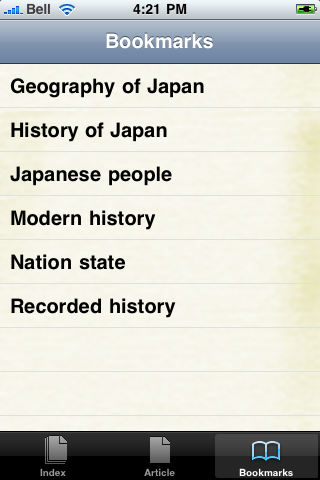 History of Japan Study Guide screenshot #3