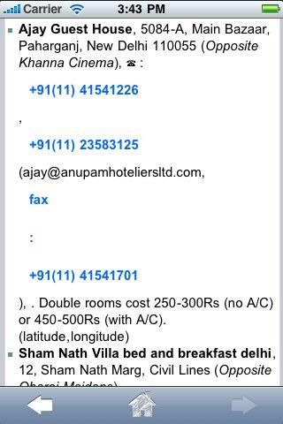 ProGuides - Delhi screenshot #2
