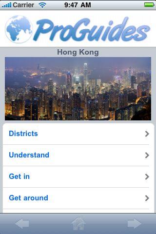 ProGuides - Hong Kong screenshot #1