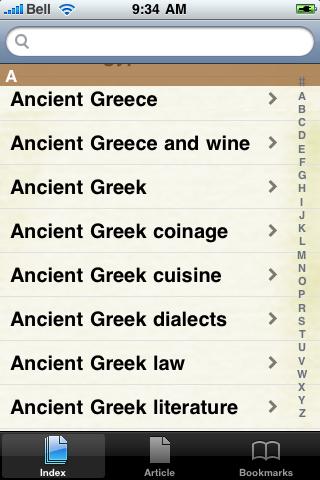 Ancient Greece Study Guide screenshot #2