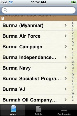 Burma Study Guide screenshot #2