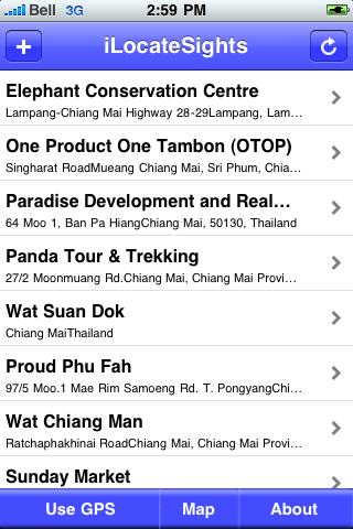 Chiang Mai Sights screenshot #2
