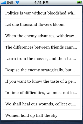 Mao Zedong Quotes screenshot #3