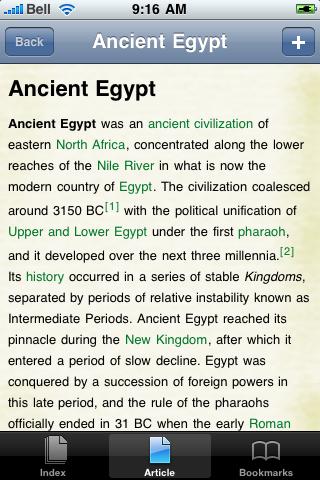 Ancient Egypt Study Guide screenshot #1