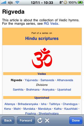 Rigveda Quotes screenshot #1