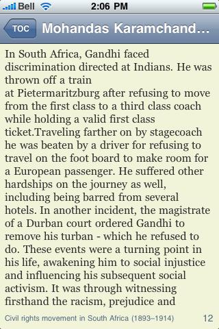 Mohandes Gandhi screenshot #3