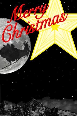 Merry Christmas! screenshot #1