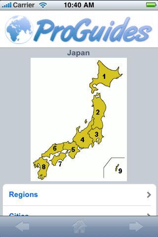 ProGuides - Japan screenshot #1